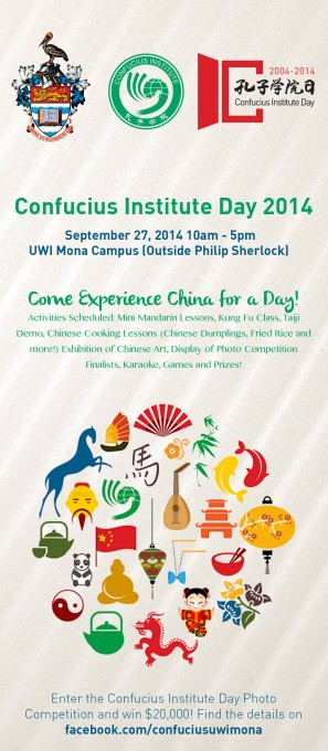 Confucius Institute Day 2014 Flyer02