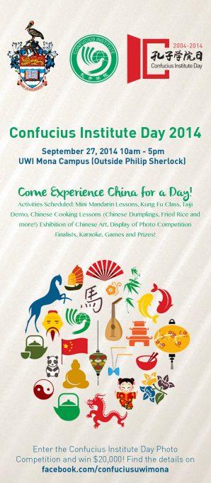 Confucius institute day 2014 flyer.